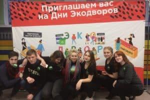 ПетрГУ стал призером всероссийского студенческого квеста «Разделяй с нами»
