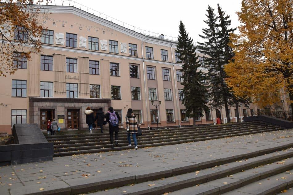 ПетрГУ. Фото Марии Голубевой