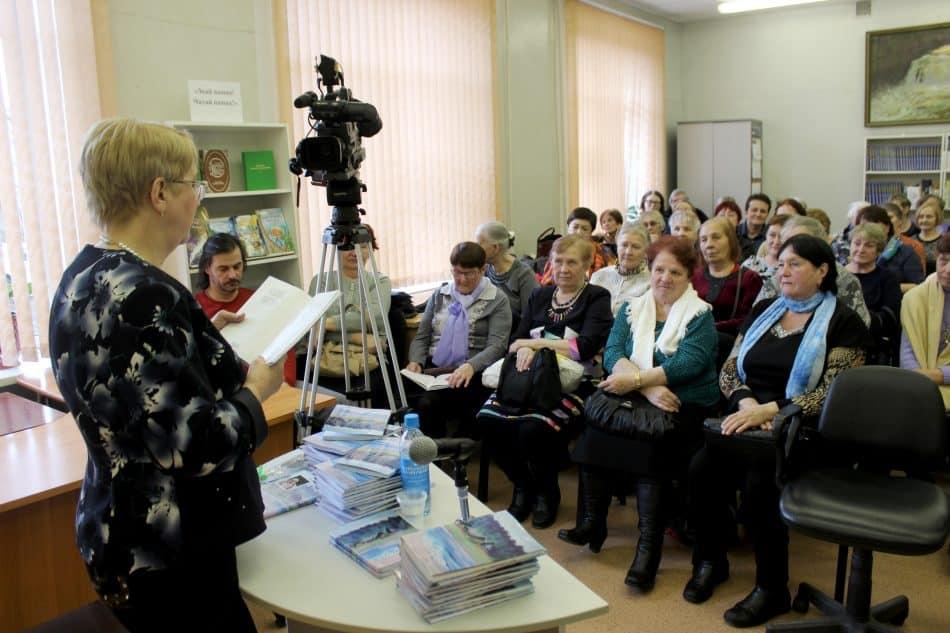 На презентации книги Валентины Росликовой. Фото Андрея Скорнякова