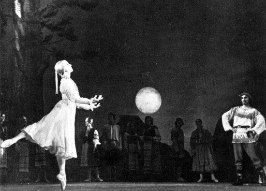 """Сцена из балета """"Сампо"""". Фото: balet.academic.ru"""