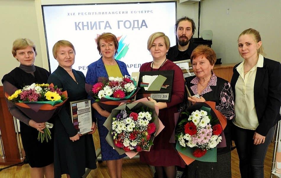 представители издательства «Периодика» со своими авторами после награждения. Фото Валентины Чаженгиной