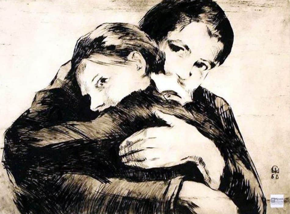 Сарра Шор (1897-1981). Защитим (мать)