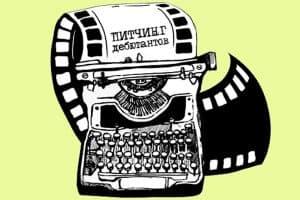 Первый конкурс кинопроектов пройдет в Карелии