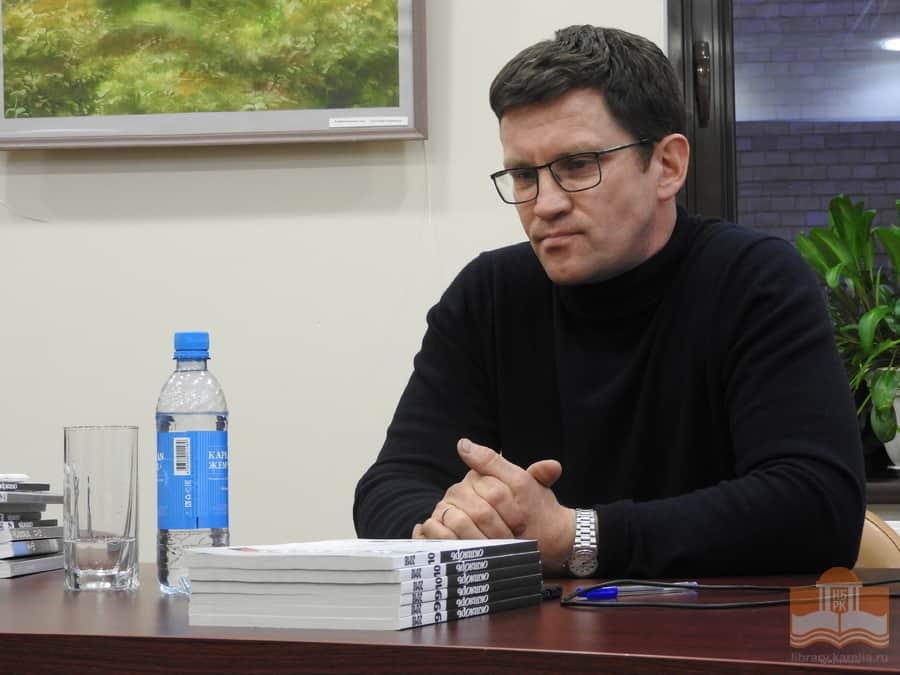 Александр Бушковский. Фото: library.karelia.ru
