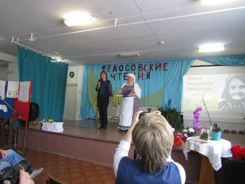 Открытие конференции. Фото из группы: vk.com/onegozaonezhe