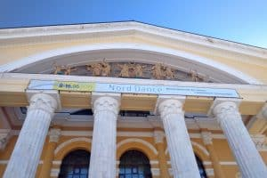 В Петрозаводске проведут международный фестиваль современной хореографии Nord Dance