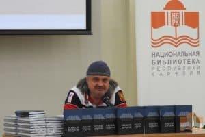 Владимир Софиенко на презентации в Национальной библиотеке Карелии. Фото: library.karelia.ru