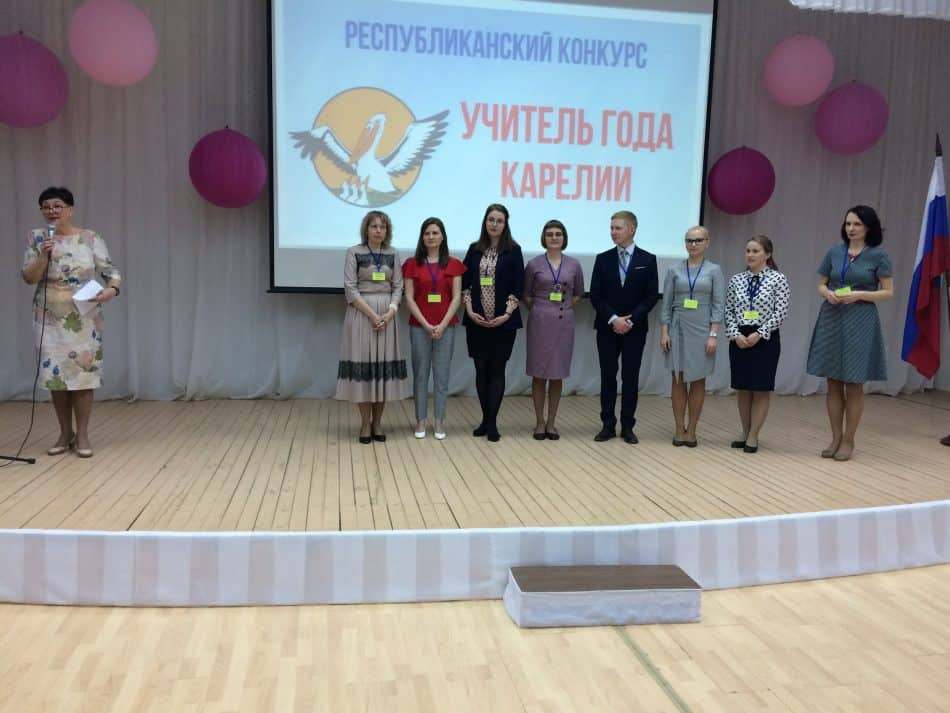 Финалисты конкурса. Фото Марии Голубевой