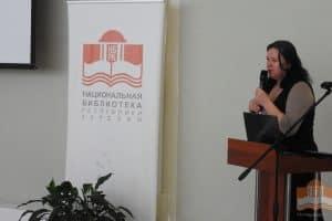 Светлана Захарченко. Фото: library.karelia.ru
