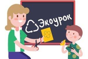 В Карелии 660 педагогов проводят экологические уроки