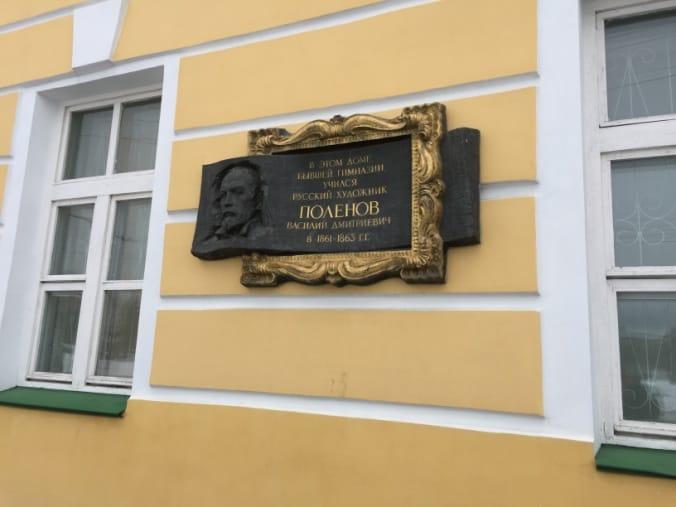 Мемориальная доска на здании Музея изобразительных искусств Карелии