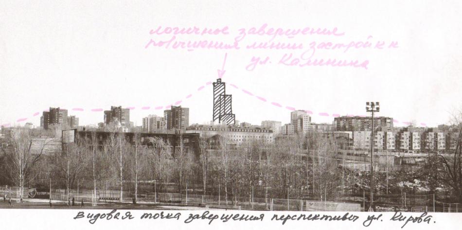 Композиционное завершение панорамы вдоль проспекта А.Невского
