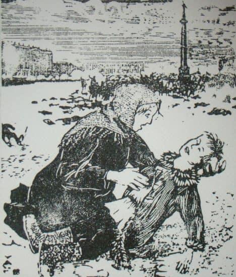 Кровавое воскресенье.1927