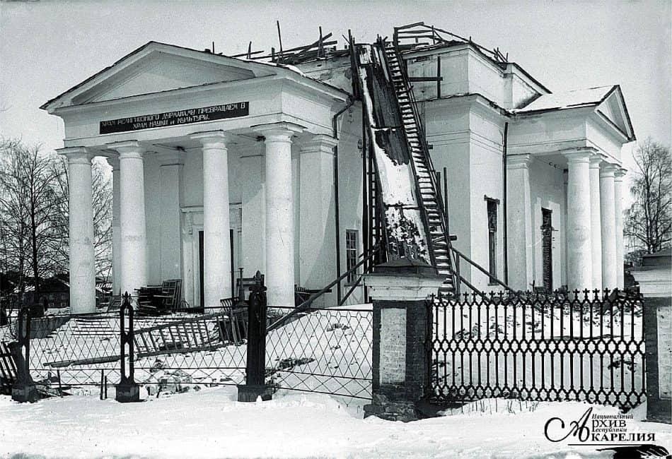 Переоборудование закрытой заводской церкви под музей. 1930 г. Автор съемки Г.А. Анкудинов