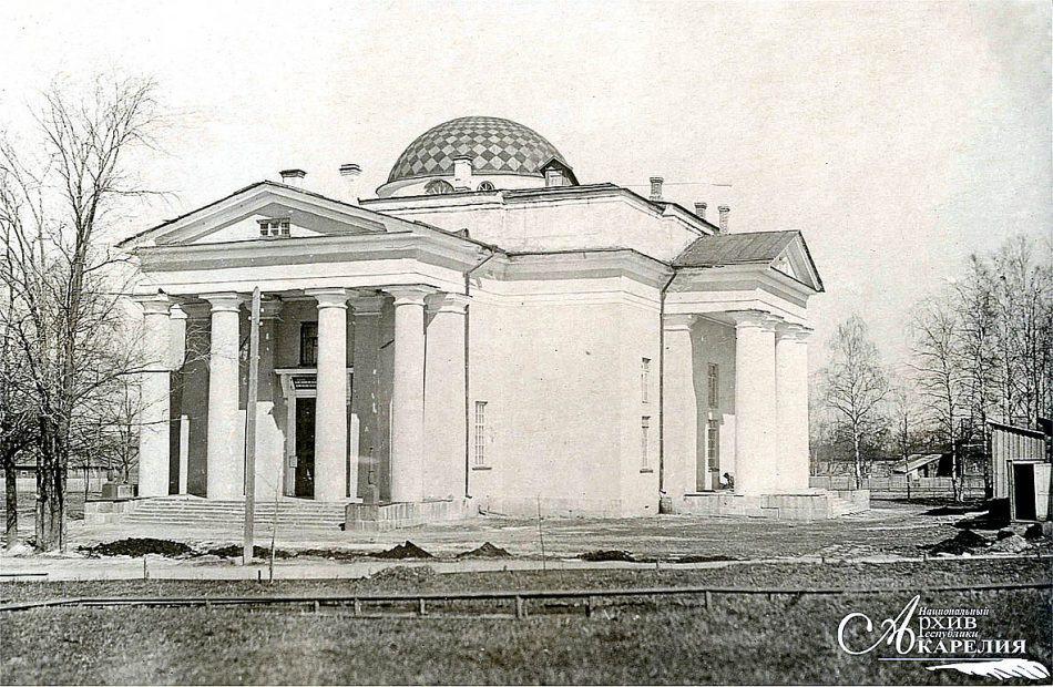 Центральный государственный музей КФССР (1940-е годы). Автор съемки не установлен