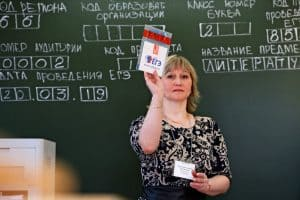 Фото: Павел Лисицын/РИА Новости