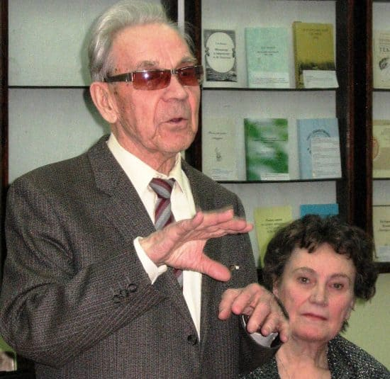 Владимир Петрович Крылов с женой Раисой Ивановной