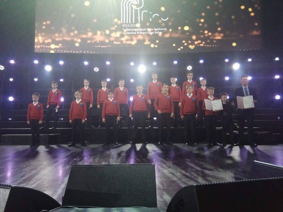 Концертный хор мальчиков Центра мужского хорового пения