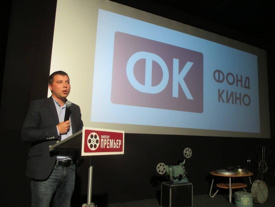 Андрей Редькин. Фото: www.kinogoroda.ru