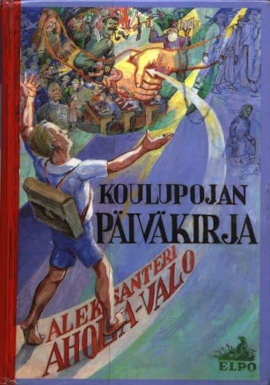 Обложка 1-го тома дневника. Детские рисунки А. Ахола