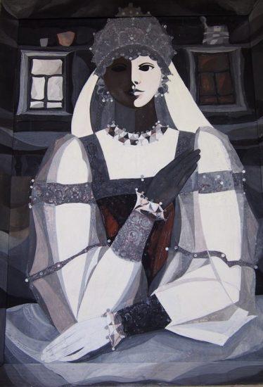 Тамара Юфа. Невеста
