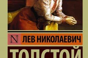 #PROкнигу. Лев Толстой «Анна Каренина»