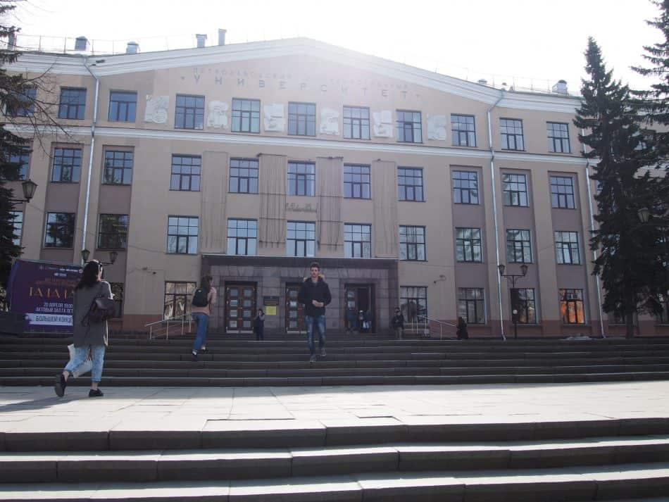 Петрозаводский государственный университет. Фото Марии Голубевой