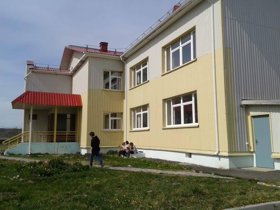Шелтозерская средняя общеобразовательная школа