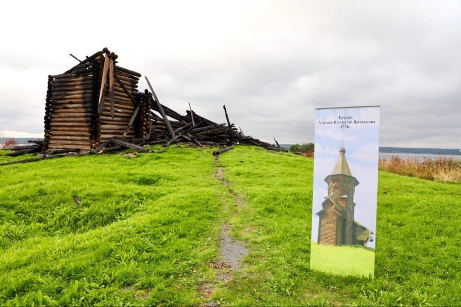 Успенская церковь в Кондопоге до и после пожара. Фото пресс-службы Главы РК