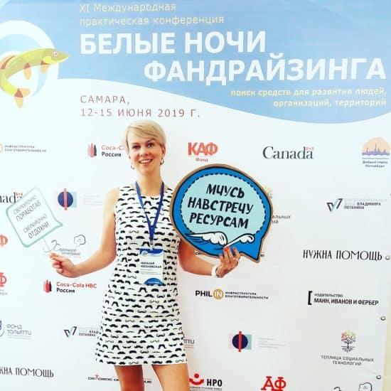 Наталья Козловская, автор публикации