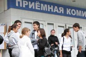 Фото: vologda-poisk.ru