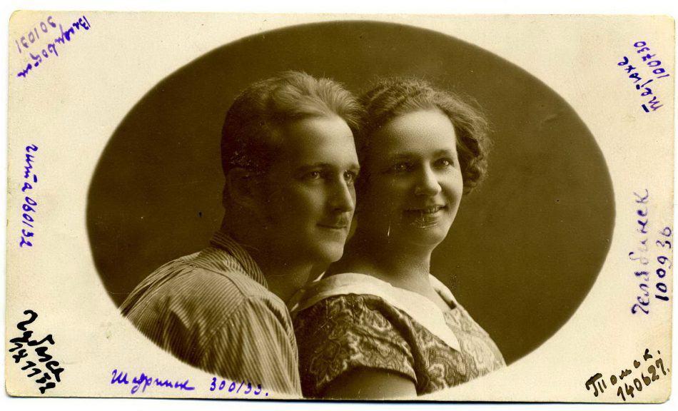 Александр Оскарович Майер с женой, 1927 год