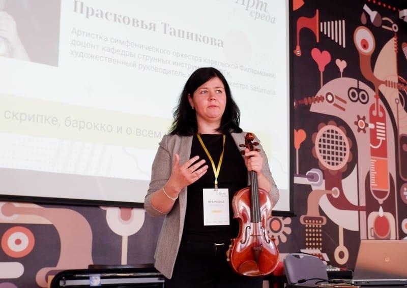 Прасковья Таникова познакомила со скрипичной музыкой барокко
