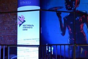 Фильм «Дорога к озеру» Владимира Рудака занял второе место на Фестивале уличного кино