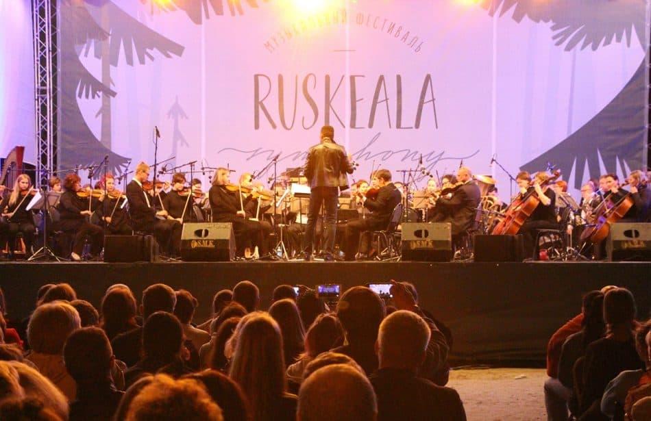 Рускеала. международный фестиваль Ruskeala Symphony