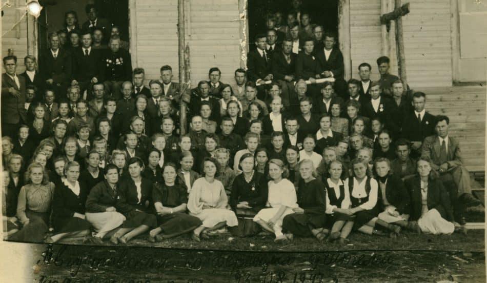 Августовская конференция учителей Пряжинского района 23.08.1947 года