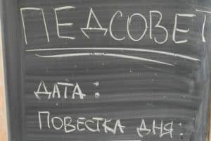 Фото: t7-inform.ru