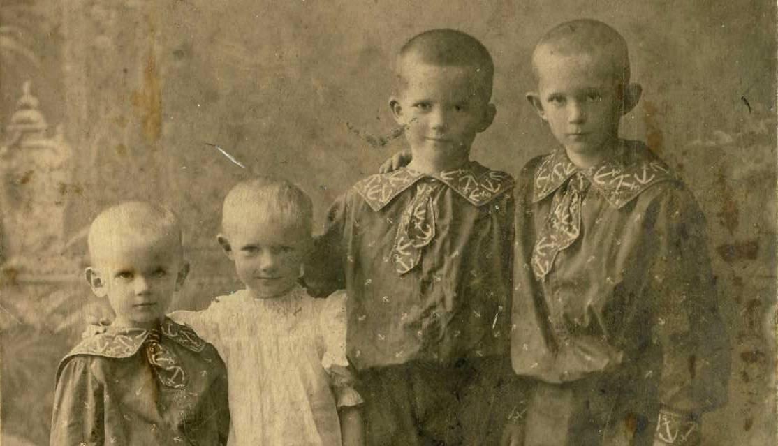1905 год Евгений, Елизавета, Антон, Александр