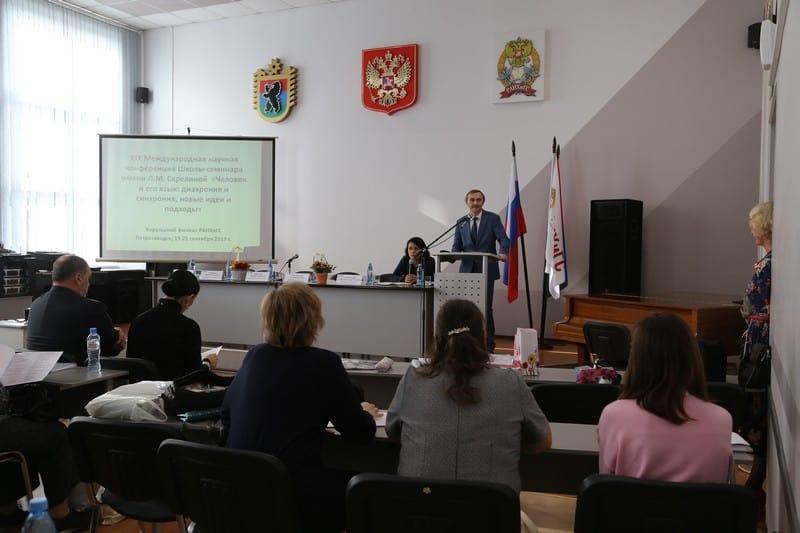 Ученых и участников конференции приветствует  директор Карельского филиала РАНХиГС Роман Пивненко