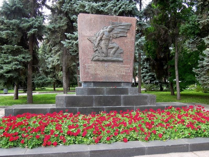 Лидия Винокурова. Волгоград