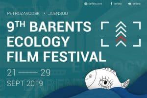 В Карелии пройдёт международный Баренц экологический кинофестиваль