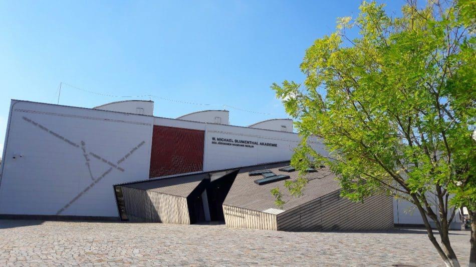 Академия Блюменталя при Еврейском музее