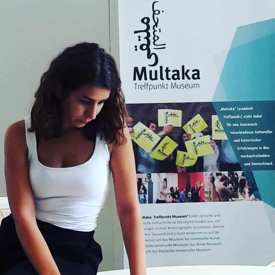 Проект MULTAKA в музее Ислама