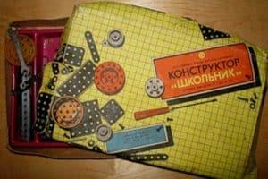 Музей ненужных вещей. Детские игры 1950-60-х