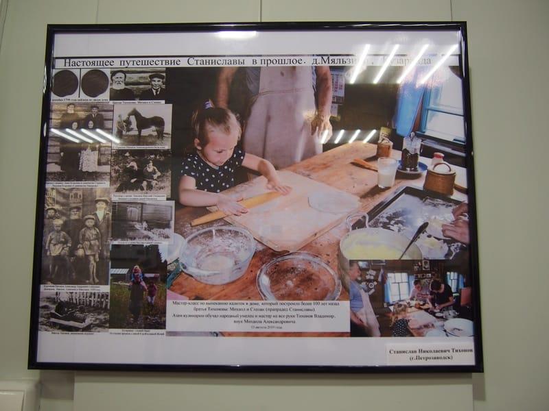 Открылась 3-я республиканская генеалогическая выставка «Родословная: твоя и моя» Генеалогического общества Карелии. Фото Ирины Ларионовой