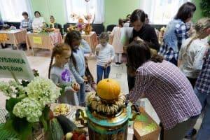 В эколого-биологическом центре имени Кима Андреева провели праздник урожая