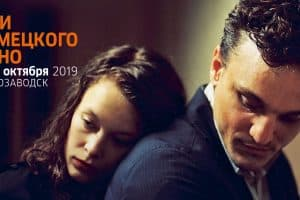 В Петрозаводске пройдут Дни немецкого кино-2019