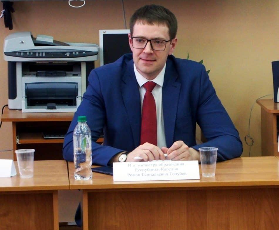 Министр образования Карелии Роман Голубев. Фото: Мария Голубева