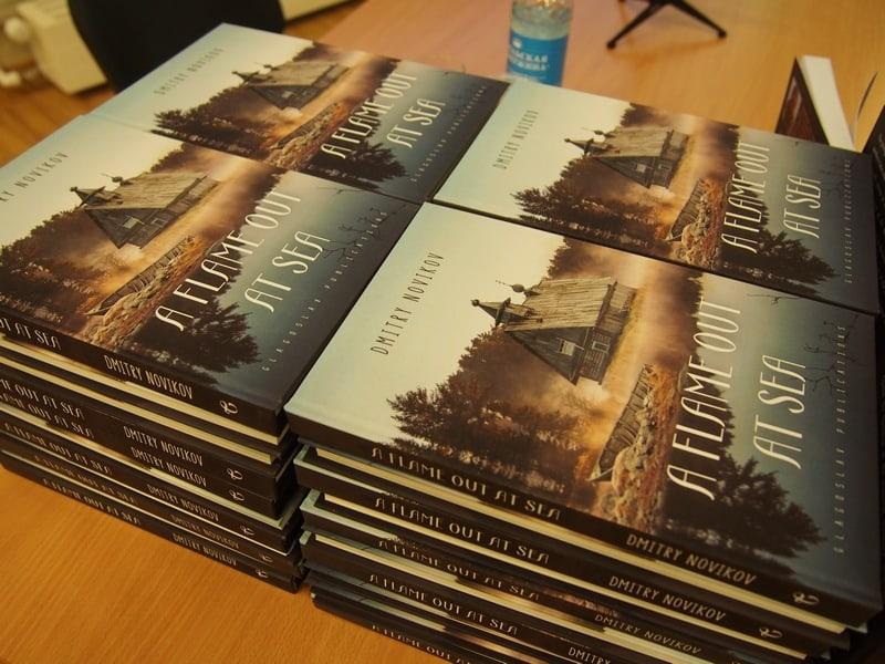 28 ноября в Национальной библиотеке РК состоялась презентация книги Дмитрия Новикова «Голомяное пламя» на английском языке. Фото: Ирина Ларионова