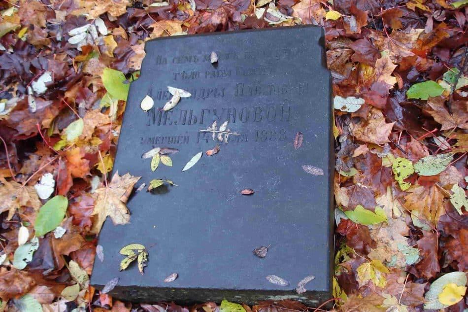Хорошо сохранившееся надгробие. Фото: Сергей Хохлов